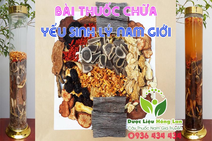 BAI-THUOC-CHUA-YEU-SINH-LY-VA-LIET-DUONG-CTY-DUOC-LIEU-HONG-LAN