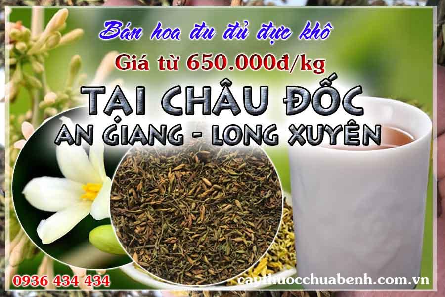 mua-hoa-du-du-duc-kho-o-dau-chau-doc-an-giang-long-xuyen-cty-duoclieuhonglan
